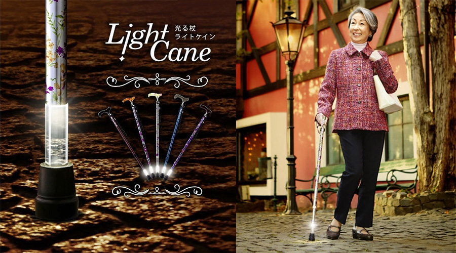 Light Cane2
