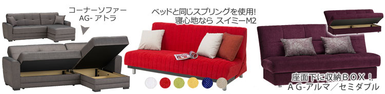 mod sofabed 01